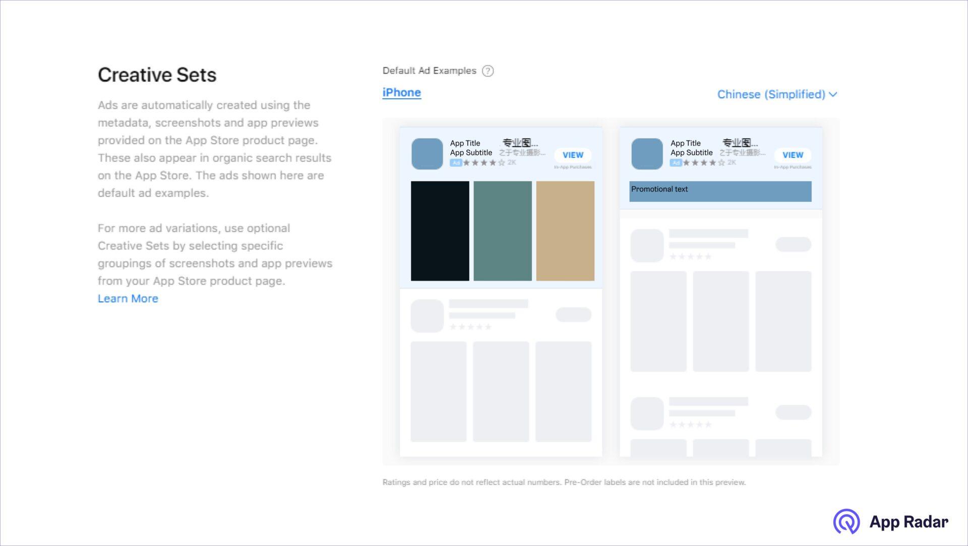 App Store Creative Sets China